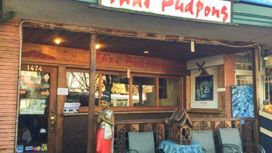 Thai Pudpong