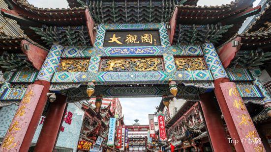 Beijing Grand View Garden