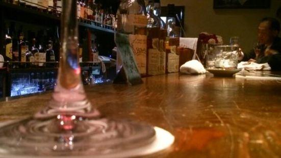 Bar Agami
