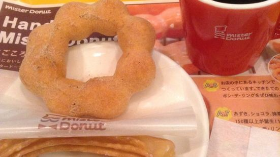 Mister Donut, Shinjuku Yasukunidori