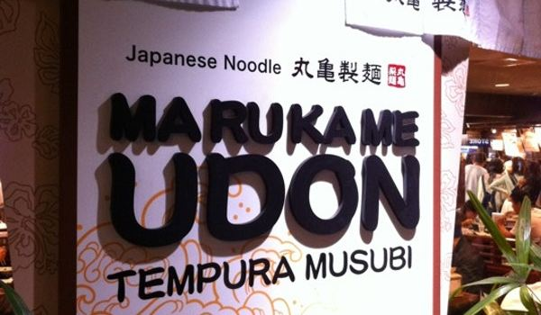 Marukame Udon1