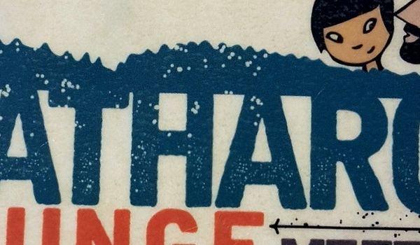 Katharos Lounge3