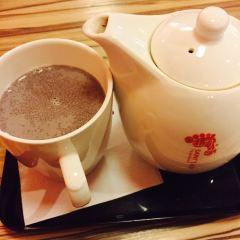 Saint's Alp Teahouse User Photo