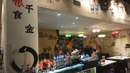 王福炭火樓無煙炭火烤肉(新村經八街總店)