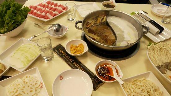 彤德萊火鍋(昭烏達路店)