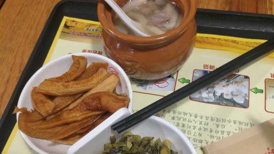 祝福魚水餃(濱河店)