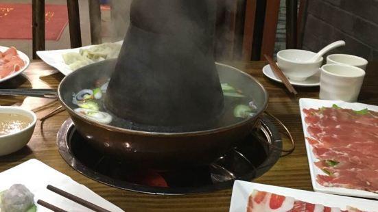 京韻府老北京火鍋
