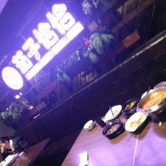 Eggplant Qia Qia (Kunming Corridor Store) User Photo