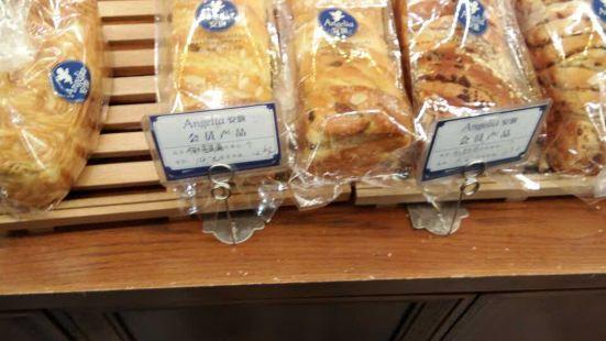 安旗西餅(西固福利路店)