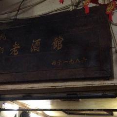 Chun Yang Bar User Photo