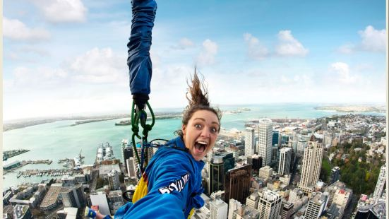 Auckland Sky Tower City Bungee Jumping