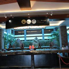 Mengshan Kanggu Hot Spring User Photo
