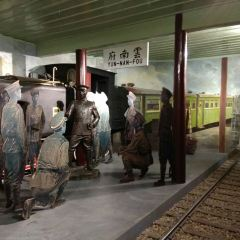 윈난(운남)육군강무당 옛터 여행 사진