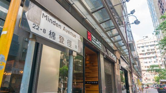 Minden Avenue