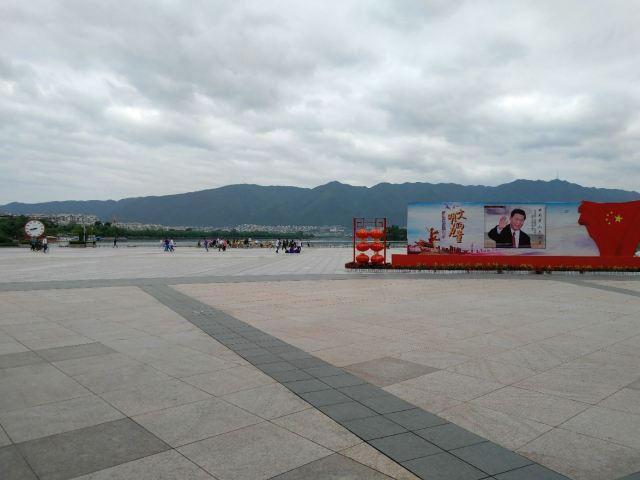 Qixingyan Archway Square