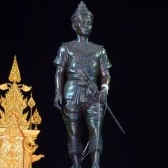 King Mengrai User Photo