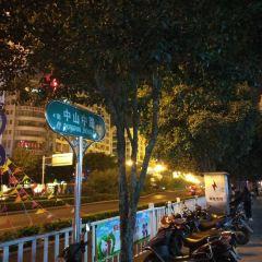 中山中路夜市用戶圖片