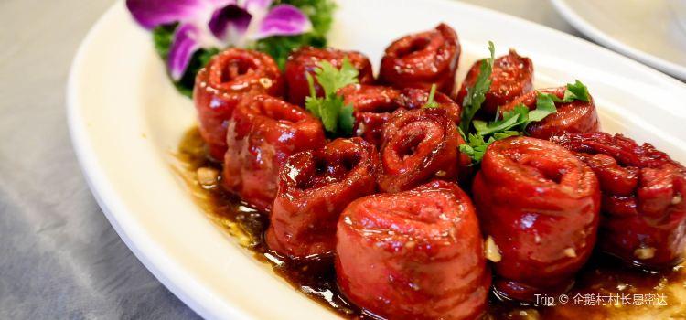 Gui Yuan Restaurant