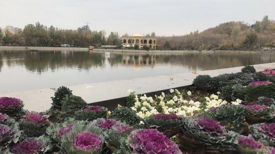 Shahgoli Park