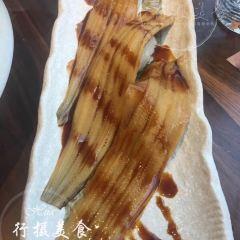 Mr.Yu User Photo