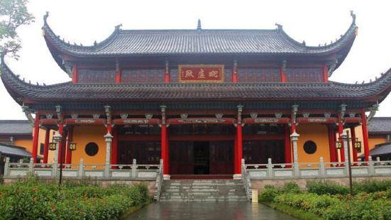 九華地藏寺
