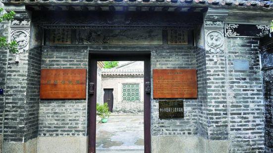 Zhongshan Zheng Guanying Former Residence