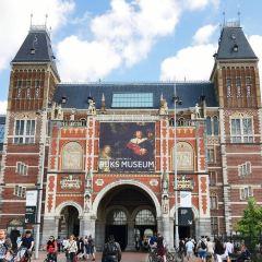 Museum Square User Photo