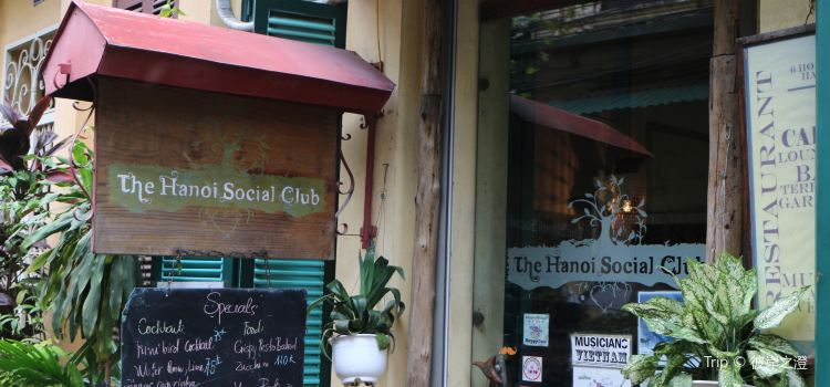 The Hanoi Social Club2