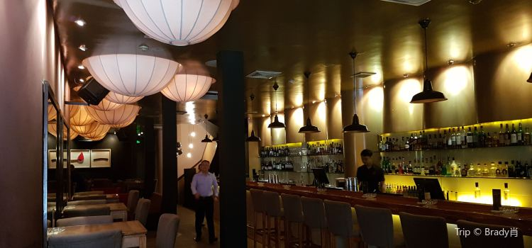 Xu Restaurant Lounge3