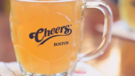 Cheers Beacon Hill