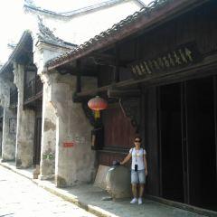 Qujiawan User Photo