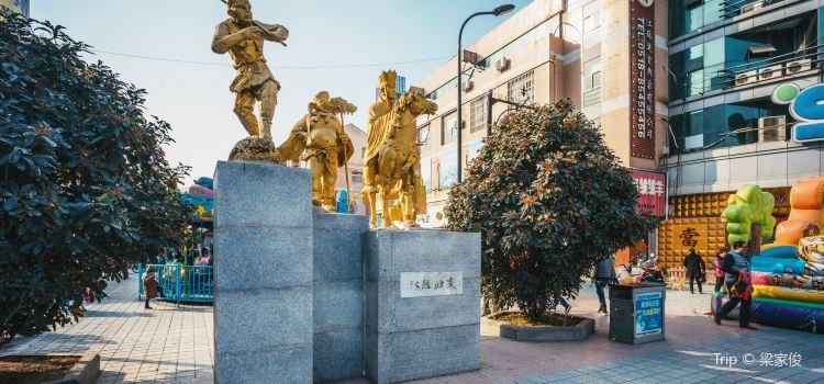 隴海路步行街2