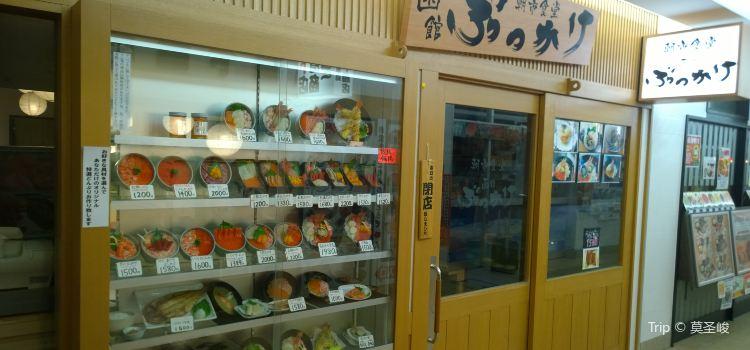 Hakodate Bukkake Seafood Restaurant1