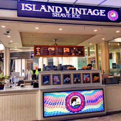 Island Vintage Shave Ice用戶圖片