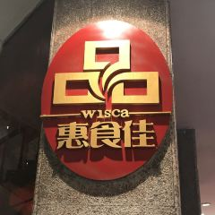 Hui Shi Jia (DongFeng) User Photo
