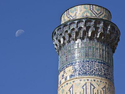 Masjid Taneem