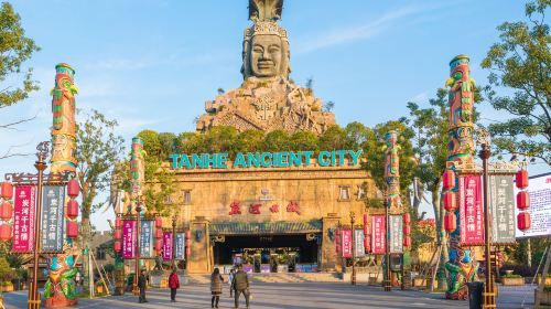 Songcheng Tanhe  Ancient City