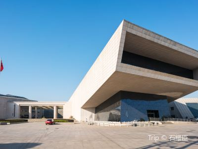 湖南省地質博物館