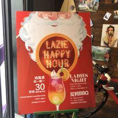 LAZIE User Photo
