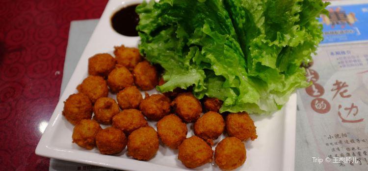 Lao Bian Dumpling Restaurant ( Zhong Street )1