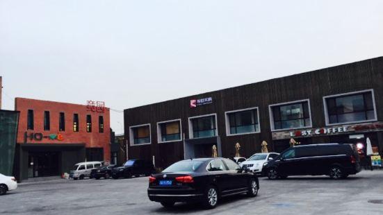 Jingyuan Art Center