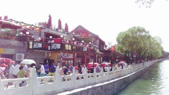 Yindingguan Mountain
