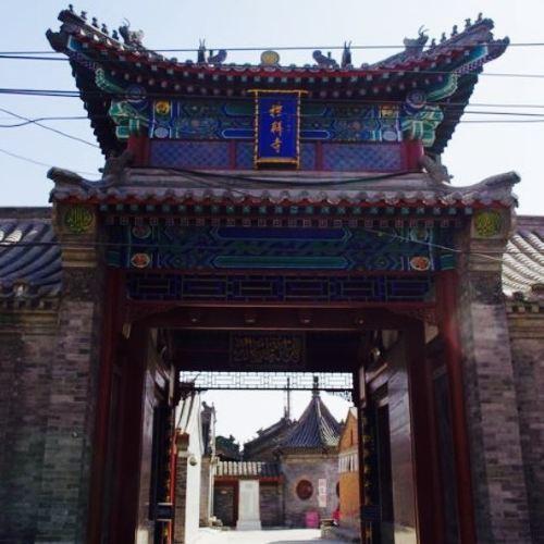 Tongzhou Mosque (North Gate)