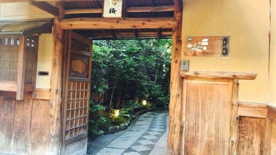 Kyoto Urban Adventures