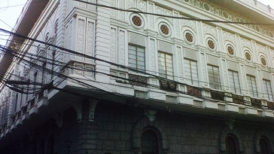 E.C.J Building