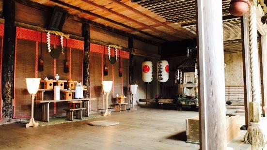 Yoshino Mikumari Shrine