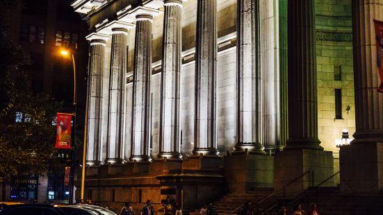 Ernest - Cormier Building