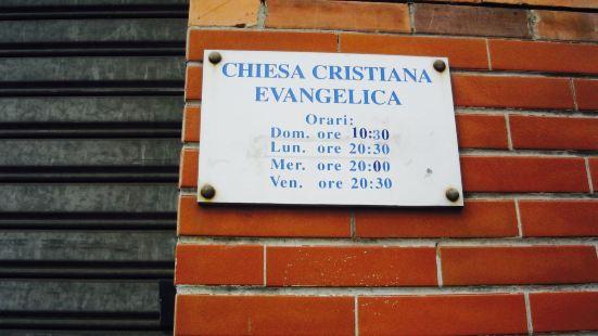 Chiesa Cristiana Evangelica delle Assemblee di Dio in Italia
