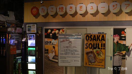 Odaiba Takoyaki Museum