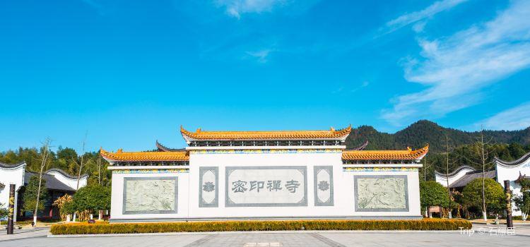 닝샹밀인관광지1